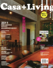 Casa+Living issue01 2011