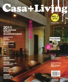 Casa+Living issue01 2011