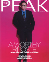 Peak issue 10.2011
