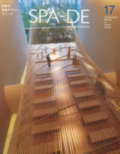 spade issue 17.2012