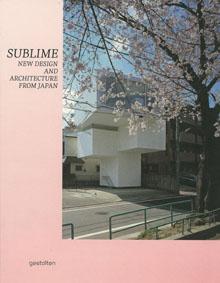 sublime 2011