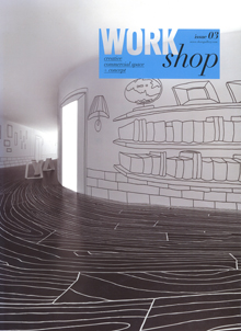 work shop-issue 03.2012