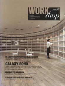work shop-issue 08-2013