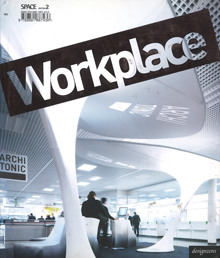 workplace space series 2-2012
